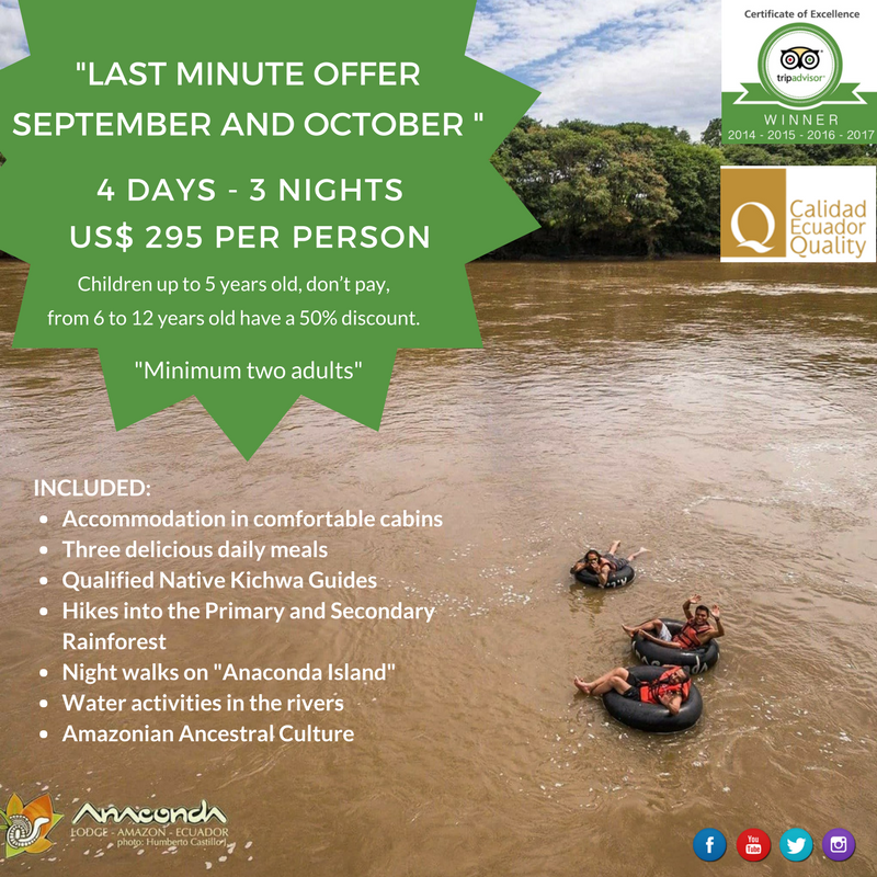 %Anaconda Lodge Ecuador %Amazon Rainforest